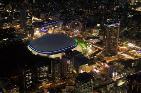 This is the Tokyo Dome, according to Google, from the outside, at night. (Photo credit: Google Images)