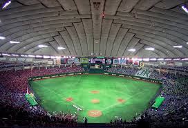 This is the inside of the Tokyo Dome, according to Google, home of the Yomiuri Giants. (Photo credit: Google Images)