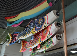 Carp streamers at the entrance to City Hall.