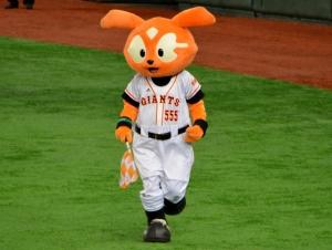 The mascot.