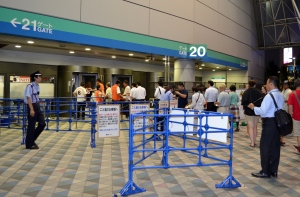 The gates into the Tokyo Dome, where I thought it felt like airport security.