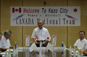 Mayor Ryouichi Ohashi of Kazo City.