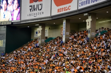 Yomiuri Giants right-field fans, making all kinds of noise throughout the home team at-bats.