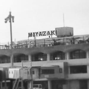 Miyazaki. Made it.